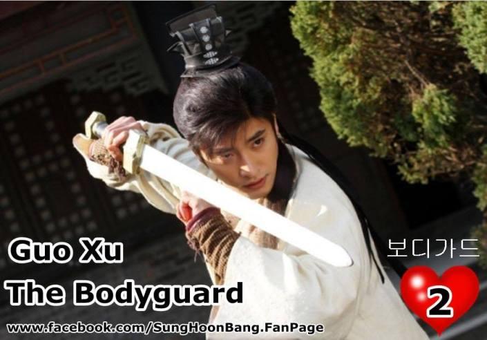 2 bodyguard