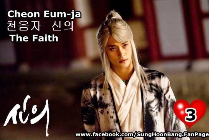 3 faith