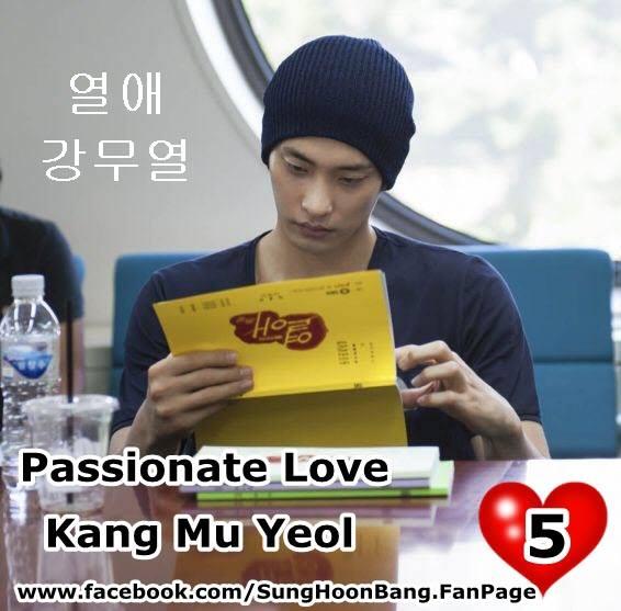 6 passionate love
